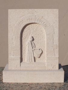 Trofeo homenaje a Pablo Alonso Antón de Sepúlveda (Segovia).